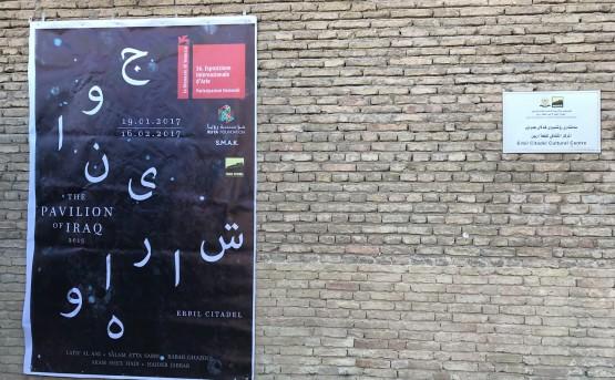 Invisible Beauty was restaged at the Salih Chalabi House in the Erbil Citadel.