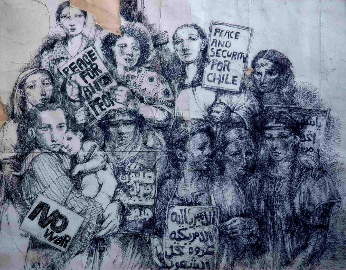 Afifa Aleiby, Demonstration, 1973. Courtesy of the artist.