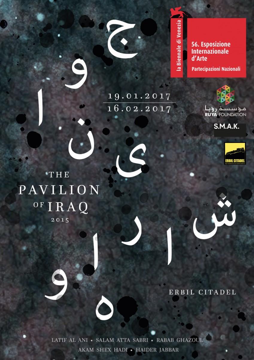 Poster-Digital