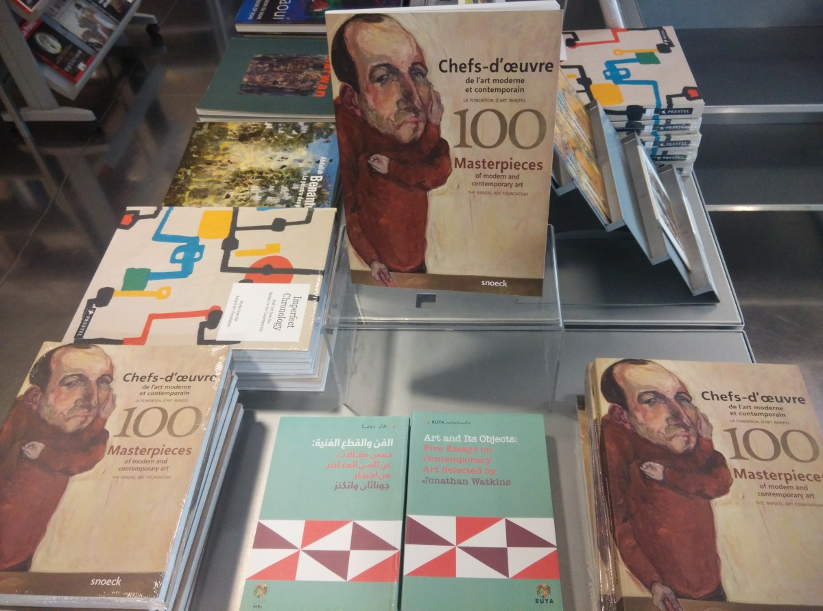 The first edition of Ruya Notebooks at the Institut du Monde Arabe, March 2017.