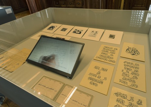 View of Luay Fadhil's Scribe (2017). (c) Ruya Foundation / Boris Kirpotin